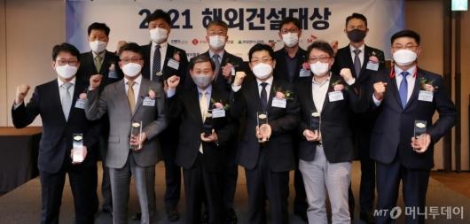 [사진]2021 해외건설대상 영광의 수상자들