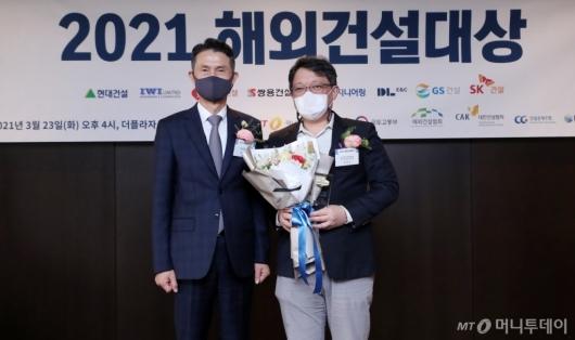 [사진]DL이앤씨, 사회기반시설 부문 최우수상 수상