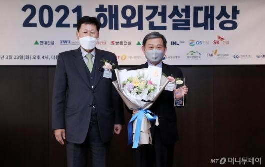[사진]아이더블유아이, 해외건설대상 특별상 수상