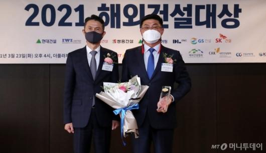 [사진]GS건설, 해외건설대상 토목 부문 최우수상 수상