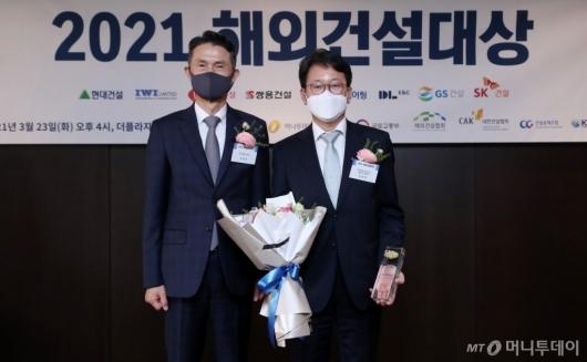 [사진]현대엔지니어링, 플랜트 부문 최우수상 수상