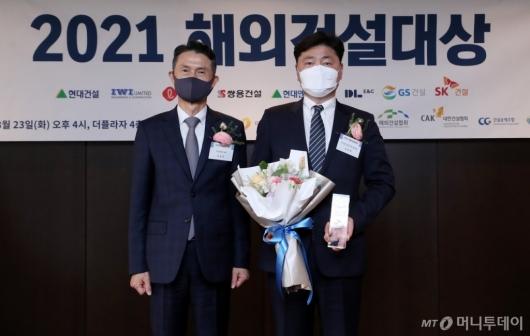 [사진]SK건설, 신시장개척 부문 최우수상 수상