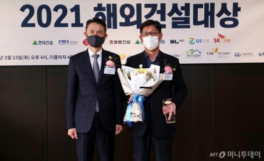 [사진]롯데건설, 디자인 부문 최우수상 수상
