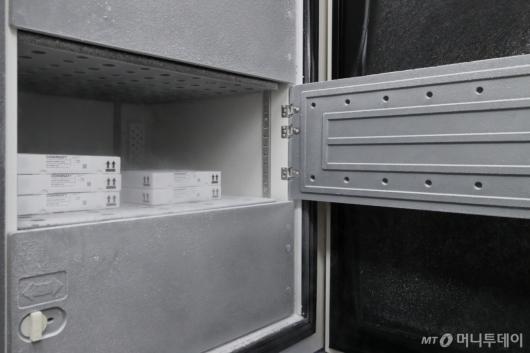 [사진]냉동고 보관된 화이자 백신