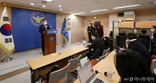 [사진]국수본, LH 투기 의혹 국회의원 3명 포함