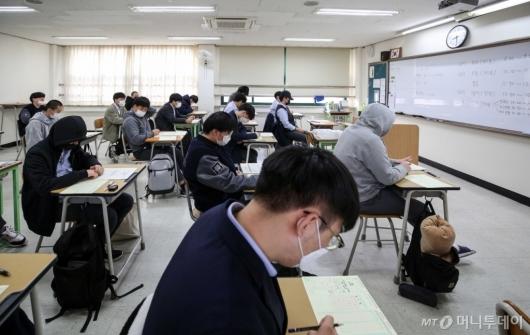 [사진]고3 첫 전국연합학력평가