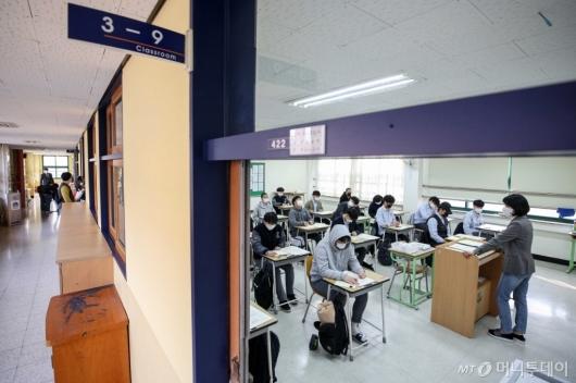 [사진]2021학년도 고3 전국연합학력평가