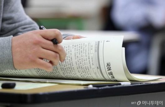 [사진]올해 첫 전국연합학력평가