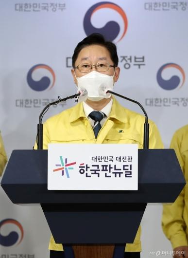 [사진]법무부, 탈법·불법 선거운동 철저히 단속할 것