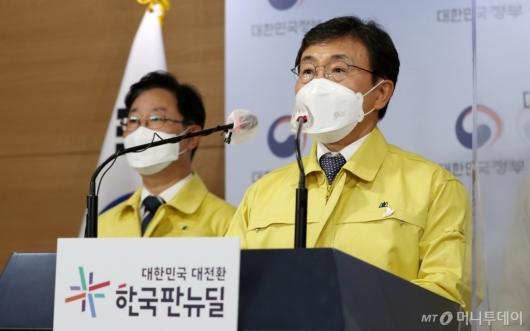 [사진]보건복지부, 4·7 보궐선거 방역수칙 준수 당부