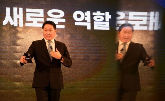 [사진]인사말하는 최태원 신임 대한상의회장