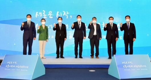 [사진]최태원 회장, 취임식 대신 타운홀미팅