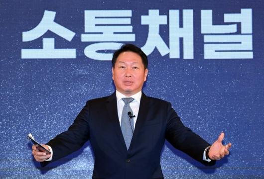 [사진]강연하는 최태원 신임 대한상의회장