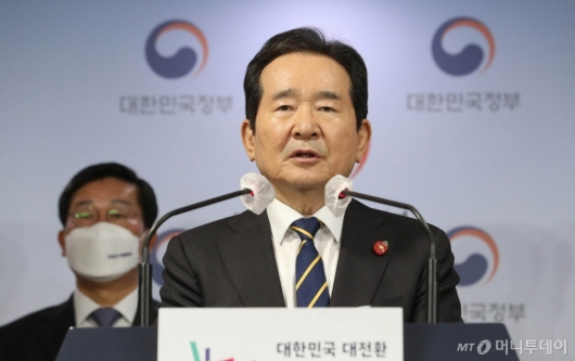 [사진]반부패정책협의회 결과 브리핑하는 정 총리