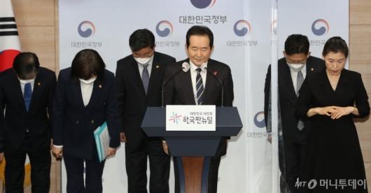 [사진]고개숙여 인사하는 정 총리