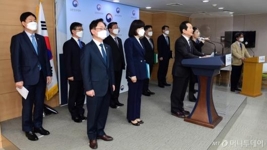 [사진]'반부패정책협의회 결과 브리핑'