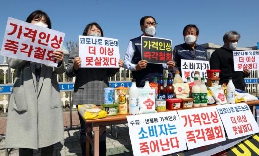 [사진]'주류·생필품 가격인상 규탄'