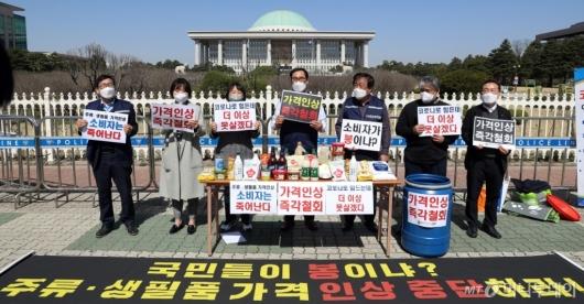 [사진]한국마트협회, 주류·생필품 가격인상 규탄 기자회견