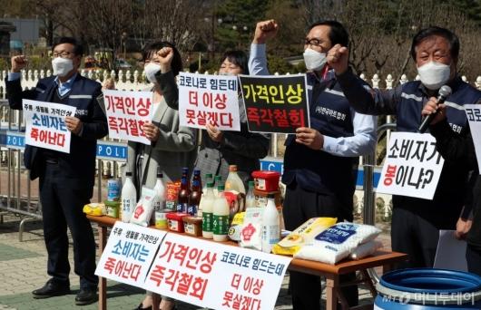[사진]'가격인상 중단' 구호 외치는 시민단체 회원들