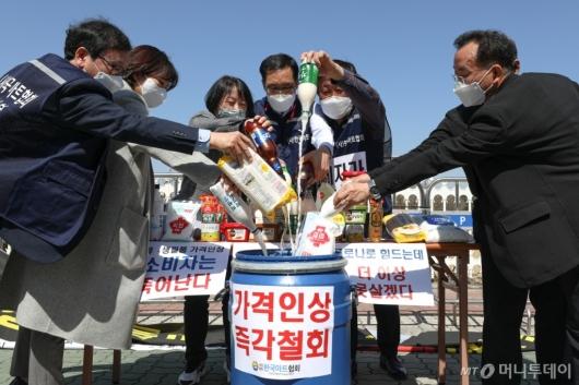 [사진]'주류·생필품 가격인상 규탄한다'