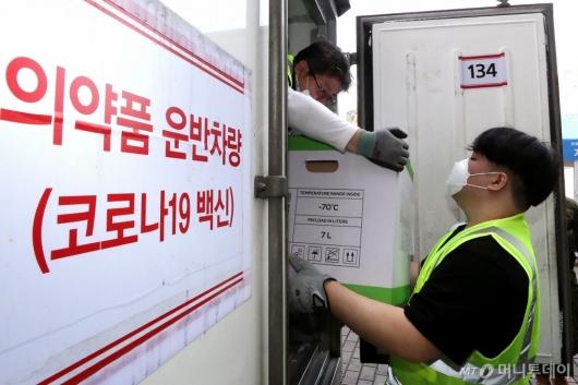 [사진]고령층 접종 앞두고 화이자 백신 수송