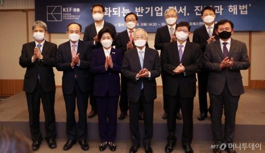 [사진]경총, 반기업 정서 진단과 해법 심포지엄 개최