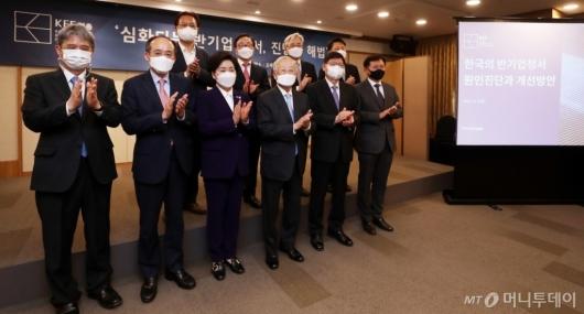 [사진]반기업 정서, 진단과 해법 심포지엄