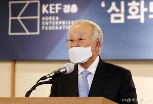 [사진]경총, 반기업 정서 해결책 위한 심포지엄 개최