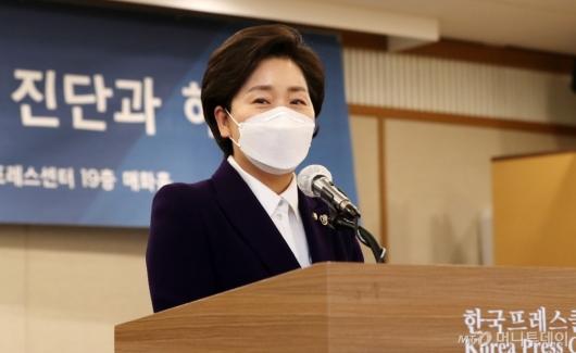 [사진]양향자 의원, 반기업정서 해결책 모색 심포지엄 축사