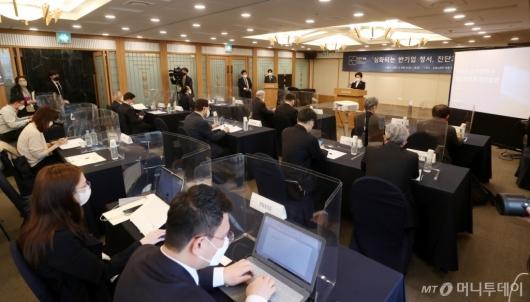 [사진]한국의 반기업정서, 원인진단과 개선방안은?
