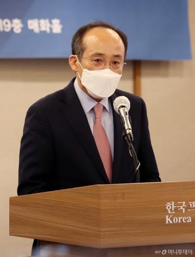 [사진]축사하는 추경호 의원