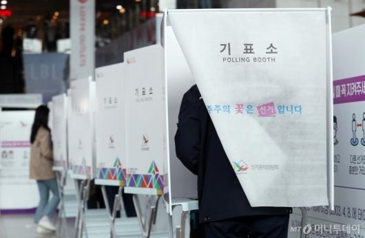 [사진]4·7 재·보궐선거 사전투표 첫날