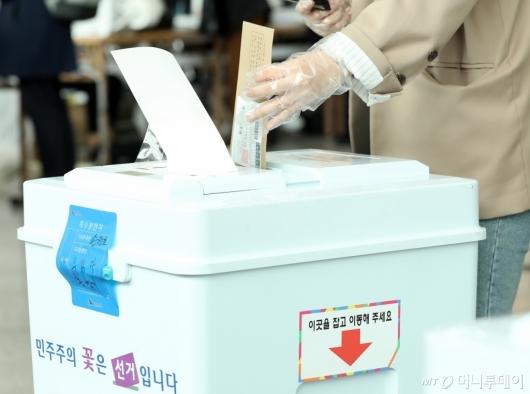 [사진]사전투표 첫날, 소중한 한표