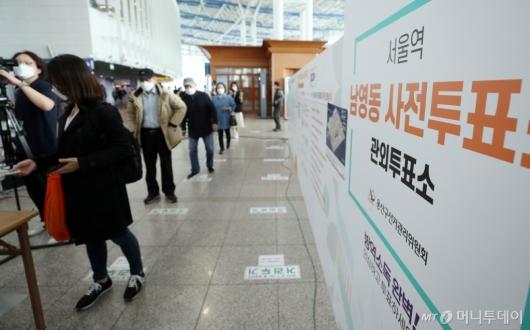 [사진]서울역에 마련된 사전투표소