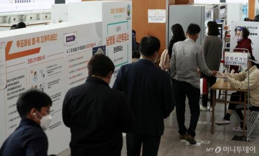 [사진]4·7 재·보궐선거 사전투표 시작