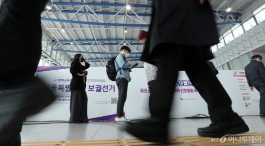[사진]사전투표 시작
