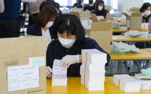 [사진]서울시장 보궐선거, 투표용지 최종 검수