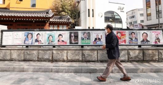 [사진]하루 앞으로 다가온 4·7 재보궐선거
