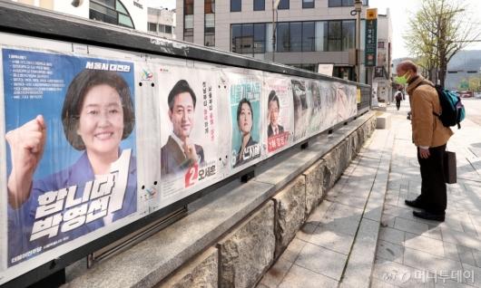 [사진]하루 앞둔 서울시장선거