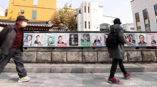 [사진]서울시민들의 선택은?