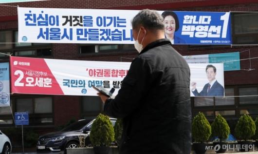 [사진]하루 앞으로 다가온 서울시장 선거