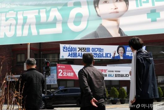 [사진]하루 앞둔 재보궐선거, 당신의 선택은?