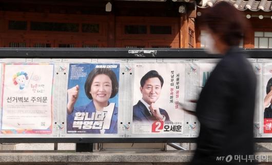 [사진]서울시장 누가 될까