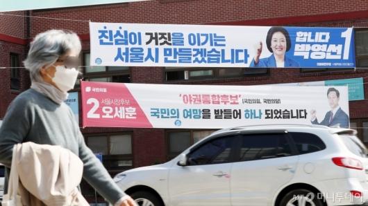 [사진]4·7 재보궐선거 시민들의 선택은?