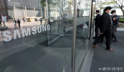[사진]삼성전자 잠정실적 영업익 9조 3000억원