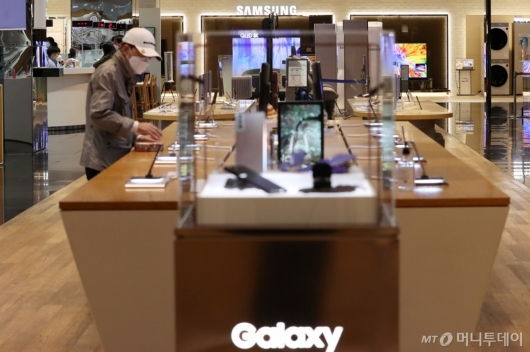 [사진]삼성전자 모바일-가전 덕 '깜짝 실적'