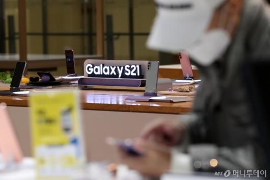 [사진]삼성전자 '갤럭시21' 효과 깜짝 실적