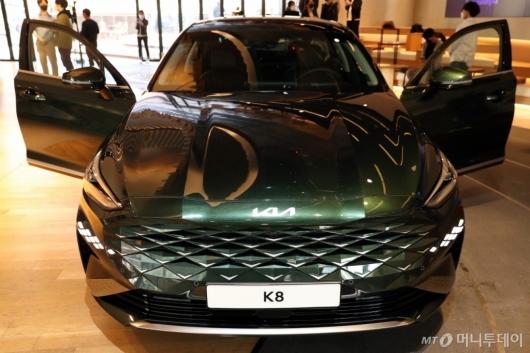 [사진]로고 바꾼 기아의 첫 모델 K8 출시