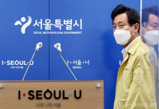 [사진]코로나19 브리핑 참석하는 오세훈 시장