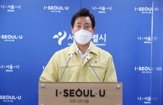 [사진]코로나19 관련 브리핑하는 오세훈 서울시장